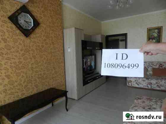 1-комнатная квартира, 45 м², 9/11 эт. Кабардинка