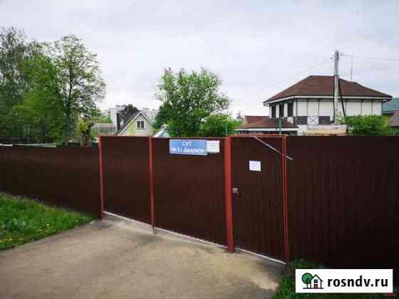 Дом 41.7 м² на участке 5 сот. Дедовск