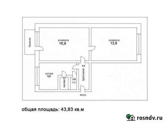 2-комнатная квартира, 43 м², 5/5 эт. Плавица