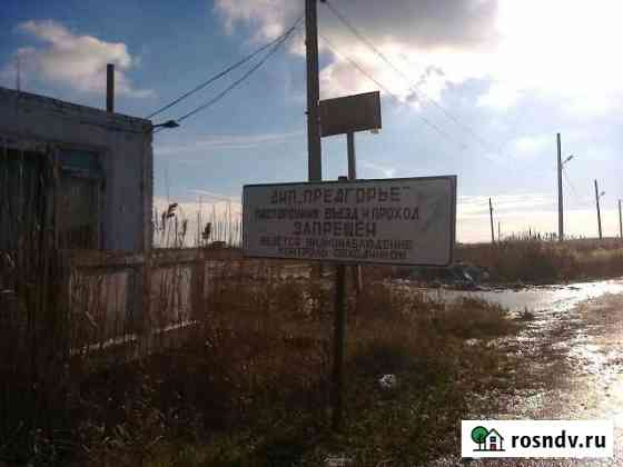 Участок 7 сот. Адыгейск
