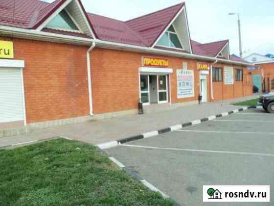 Продажа магазина и кафЕ +боксы 600 кв.м.земля 2000м2 Майкоп