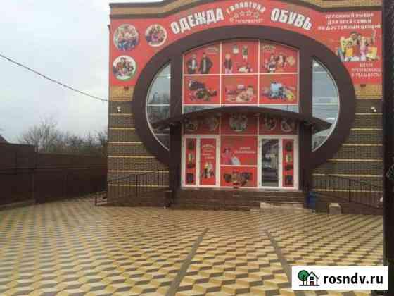 Магазин 800 кв.м. Миллерово