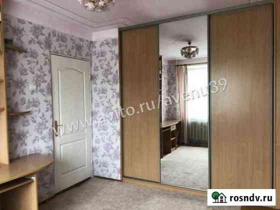 2-комнатная квартира, 50 м², 2/5 эт. Правдинск