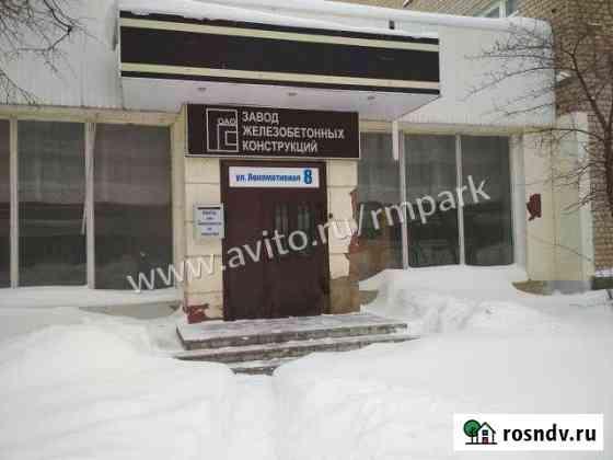 Производственное помещение, 2500 кв.м. Кострома