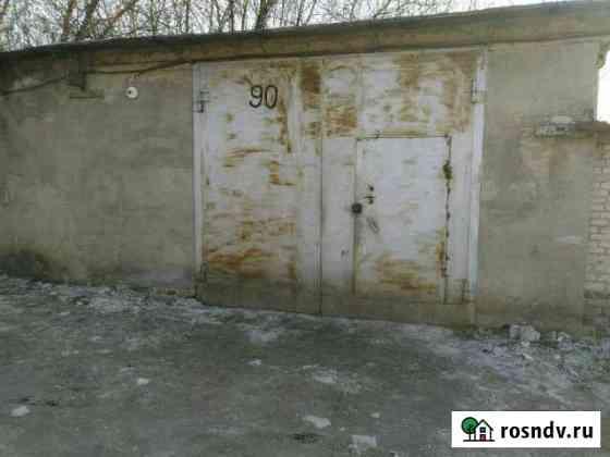 Гараж >30 м² Новомичуринск